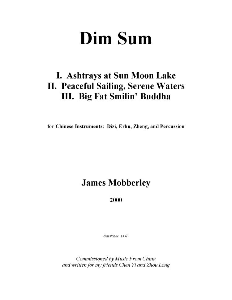 Dim Sum Website Pages_Page_1