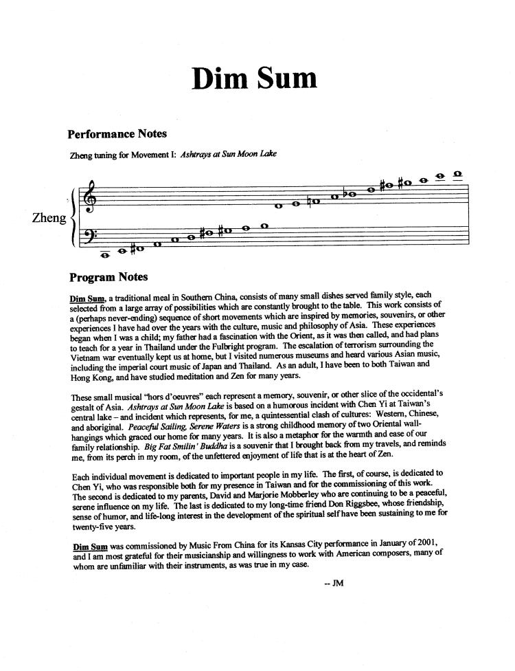 Dim Sum Website Pages_Page_2